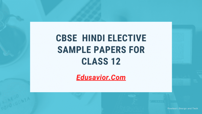 CBSE Hindi Elective Sample Papers