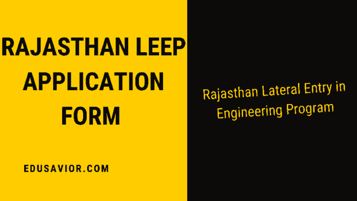Rajasthan LEEP Application Form