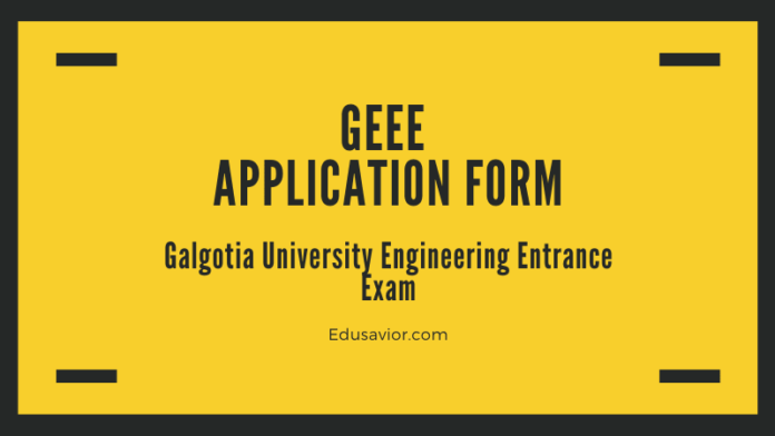 GEEE Application form